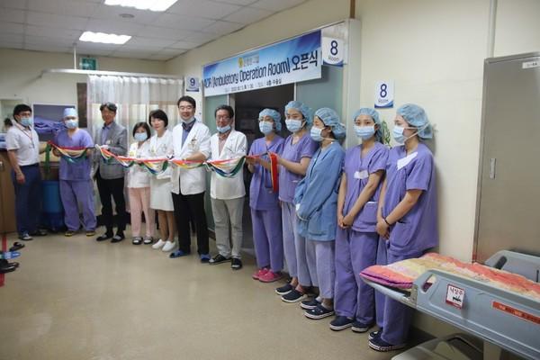 13일 부산 온종합병원이 '통원수술실'을 운영한다.