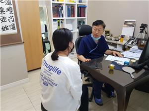 온종합그룹 성형센터 한봉주 과장. (온종합병원 제공)