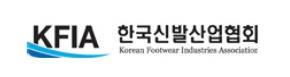 한국신발산업협회 로고. (한국신발산업협회 홈페이지)