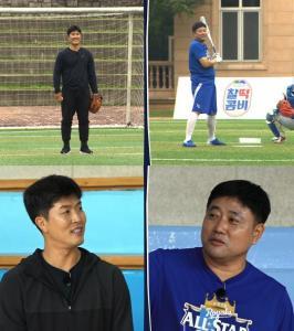˝뭉쳐야찬다˝ 김병현은 먼저 테니스공으로??