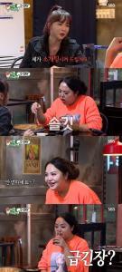 핫도그 다음은 감자탕이었다~? 홍진영